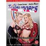 5. Tailgunners