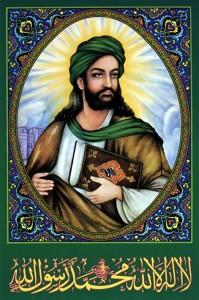 3. Muhammad
